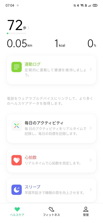 f:id:Azusa_Hirano:20200815213230j:plain