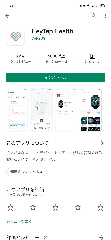 f:id:Azusa_Hirano:20200815213245j:plain