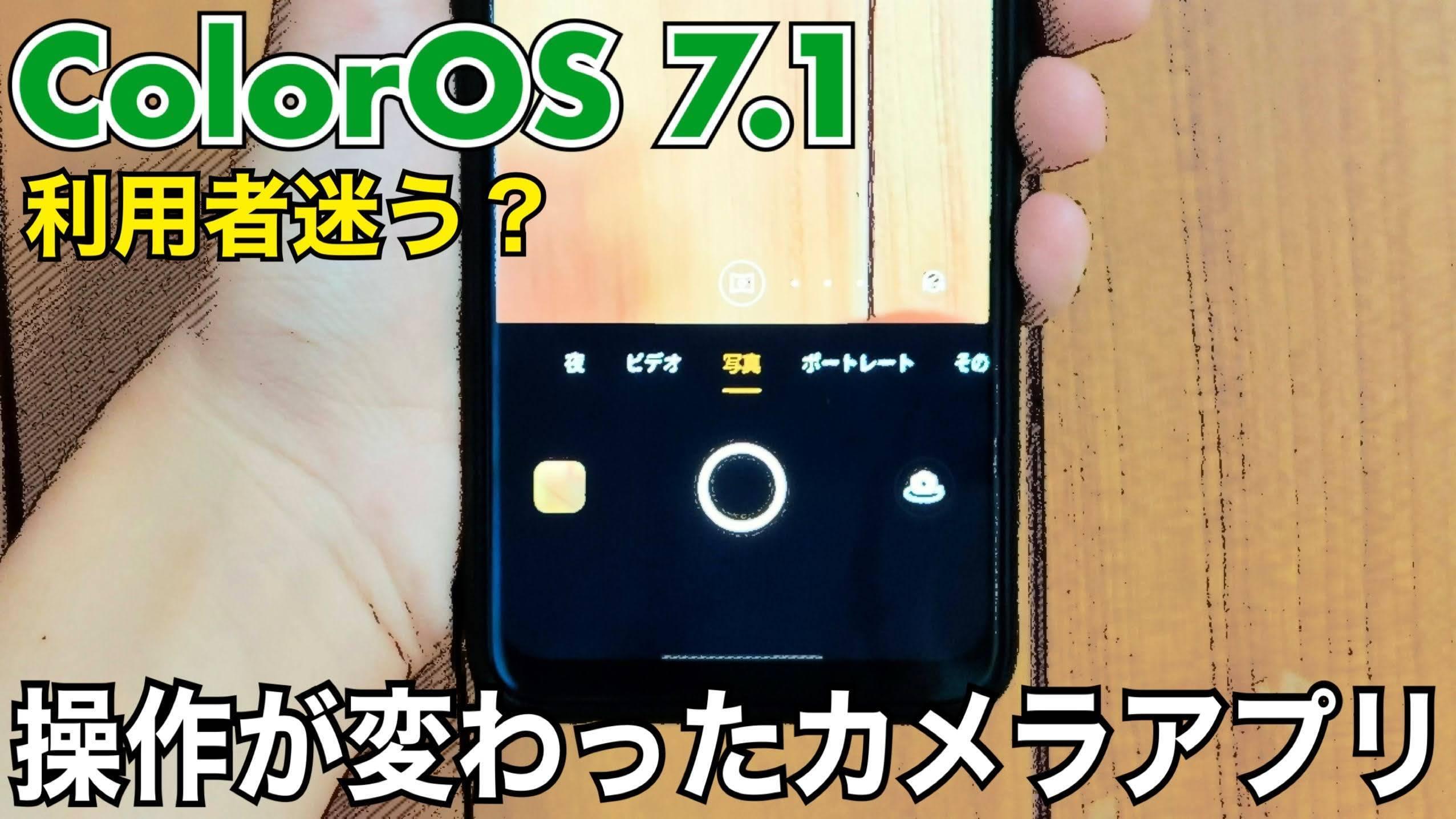 f:id:Azusa_Hirano:20200818065147j:plain