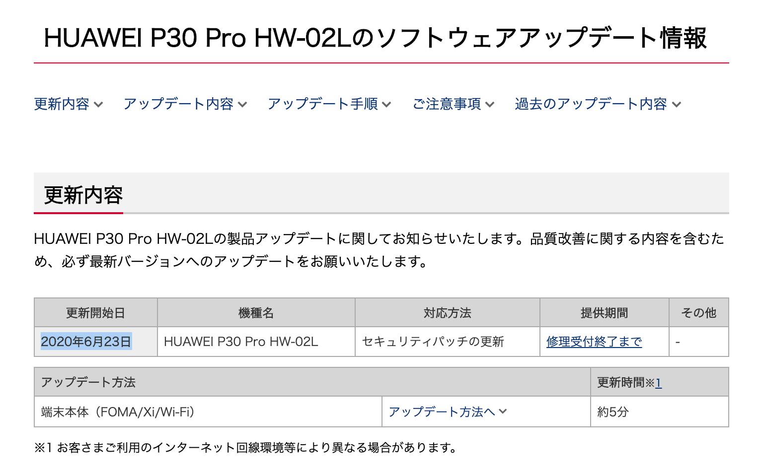 f:id:Azusa_Hirano:20200818093309p:plain