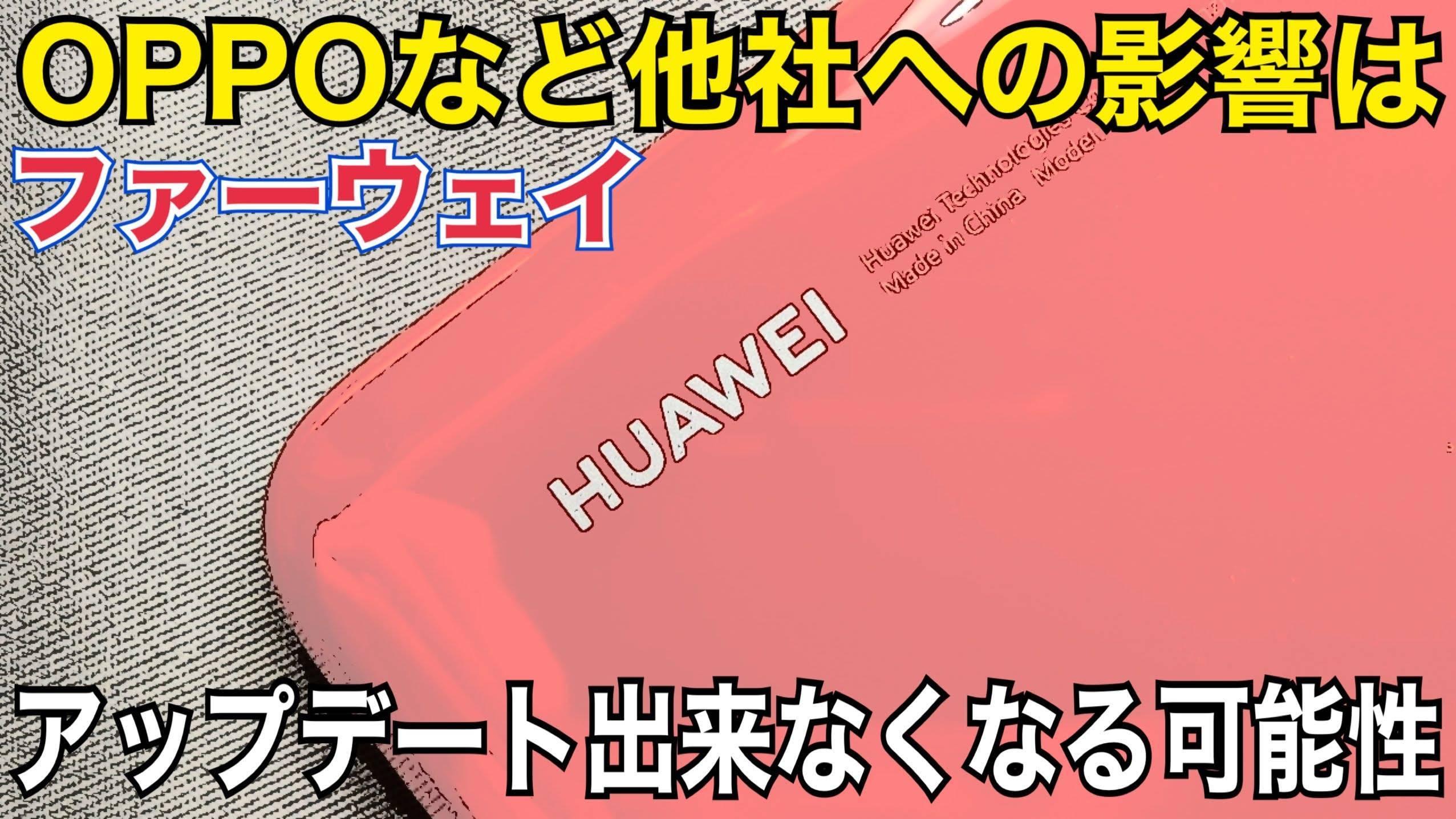 f:id:Azusa_Hirano:20200818103351j:plain