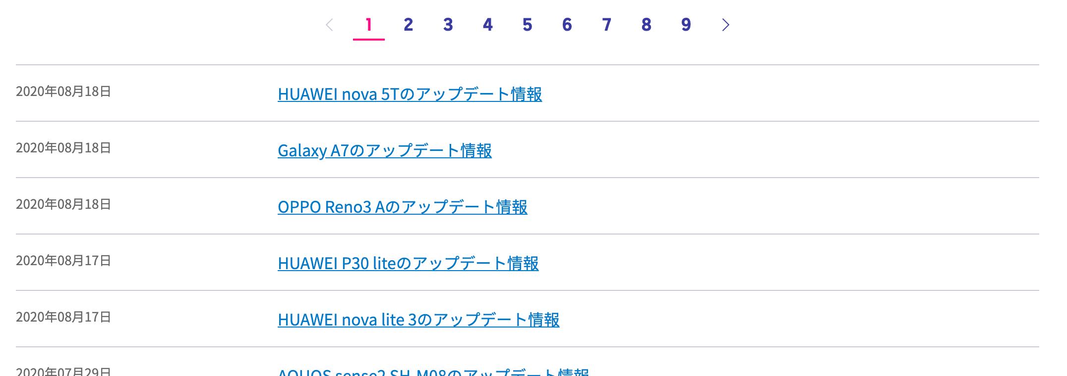 f:id:Azusa_Hirano:20200819030401p:plain