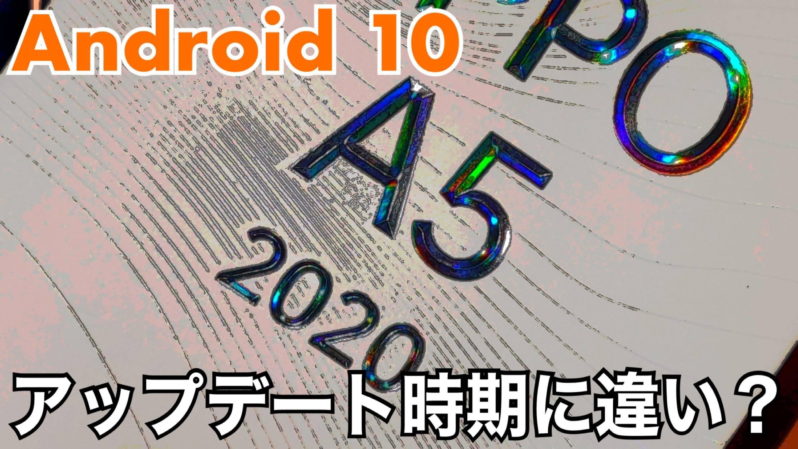f:id:Azusa_Hirano:20200819033759j:plain