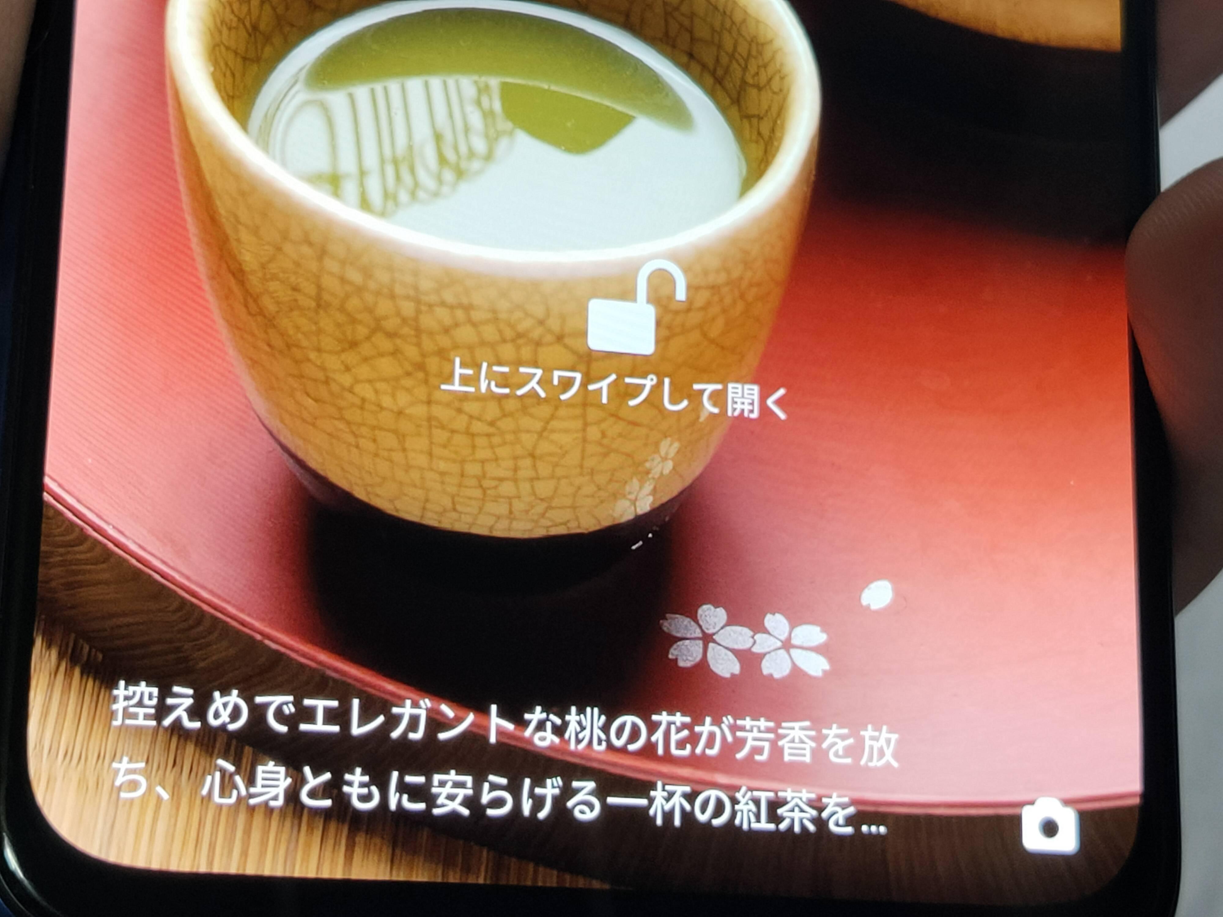 f:id:Azusa_Hirano:20200819050658j:plain