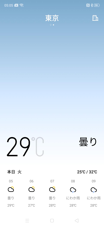 f:id:Azusa_Hirano:20200819050923p:plain