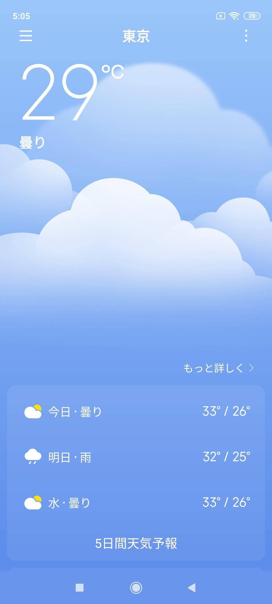 f:id:Azusa_Hirano:20200819051033j:plain