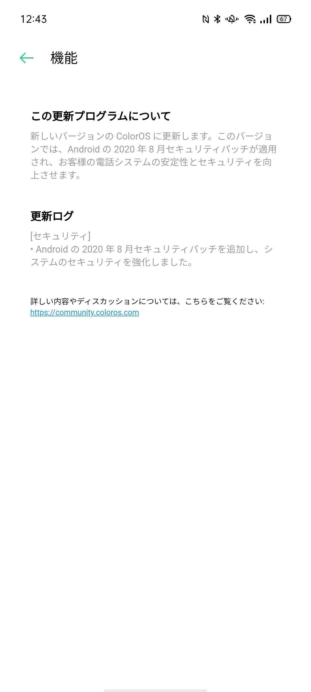 f:id:Azusa_Hirano:20200820124636j:plain
