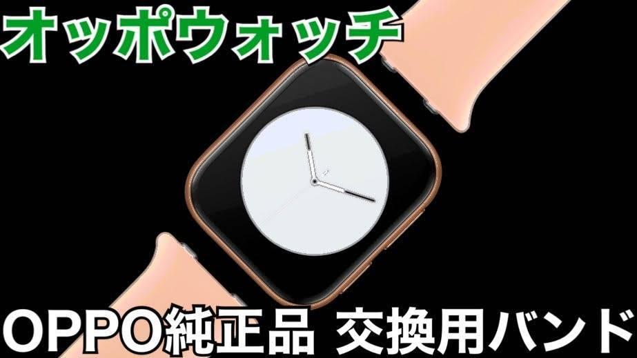 f:id:Azusa_Hirano:20200821073654j:plain