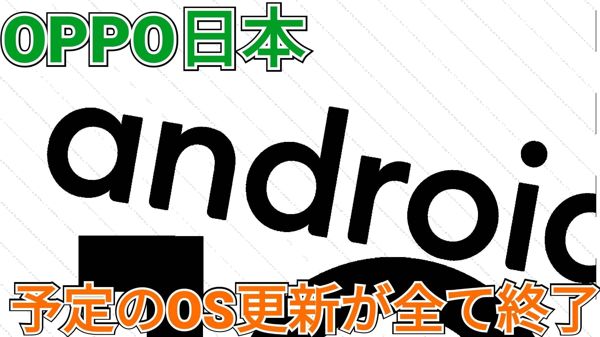 f:id:Azusa_Hirano:20200822081707j:plain