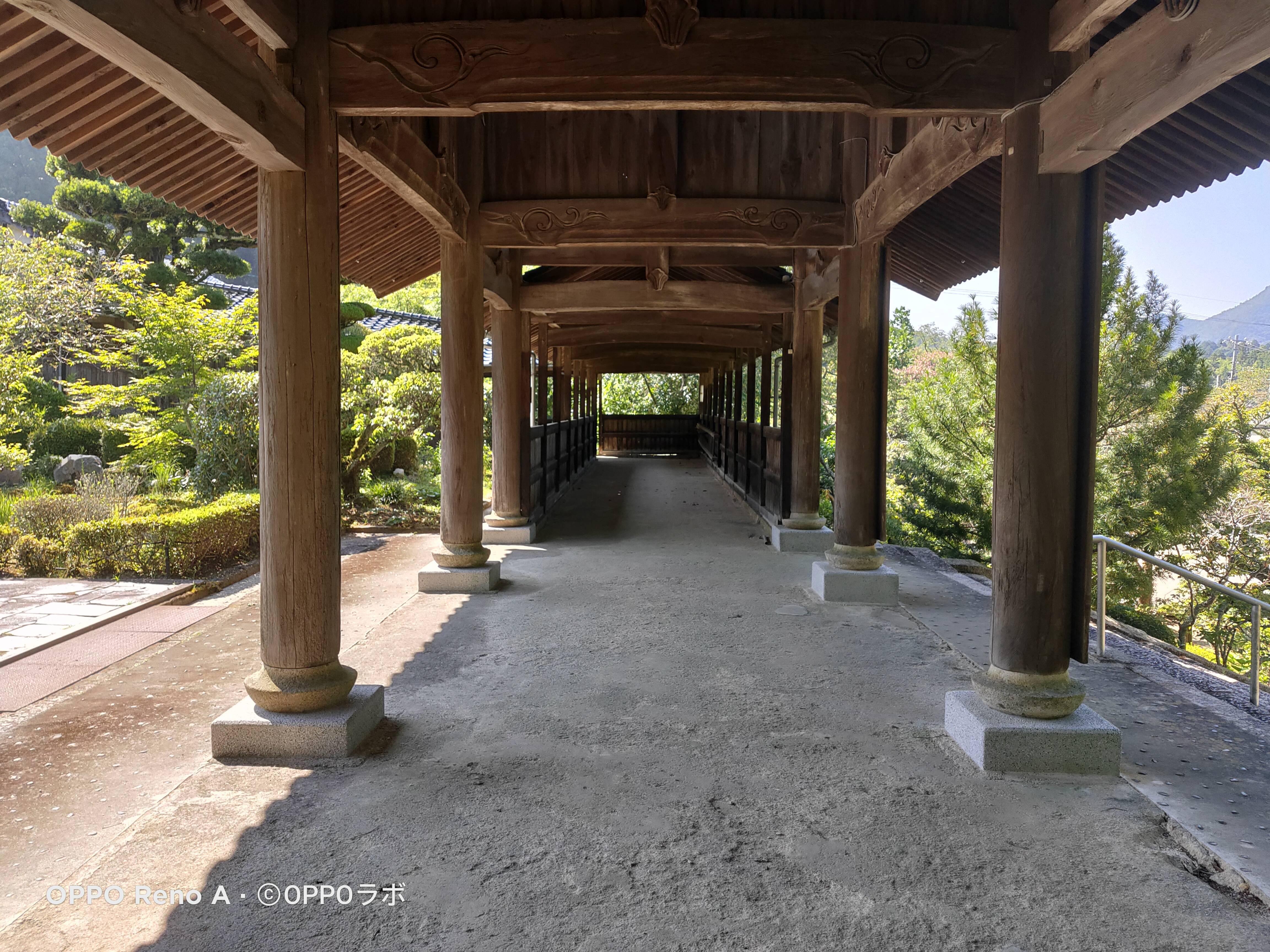 f:id:Azusa_Hirano:20200822090917j:plain