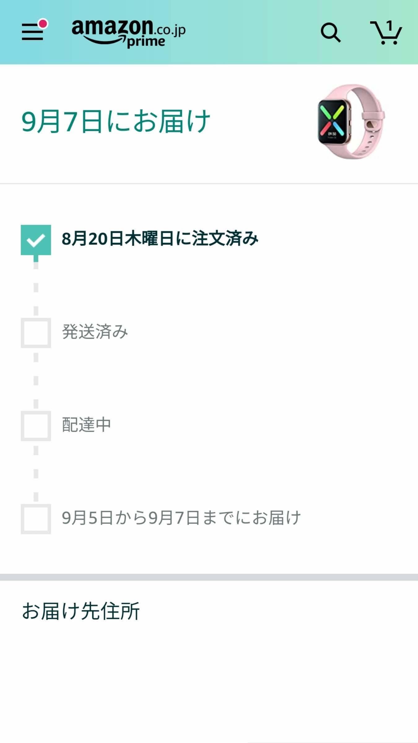 f:id:Azusa_Hirano:20200823172038j:plain