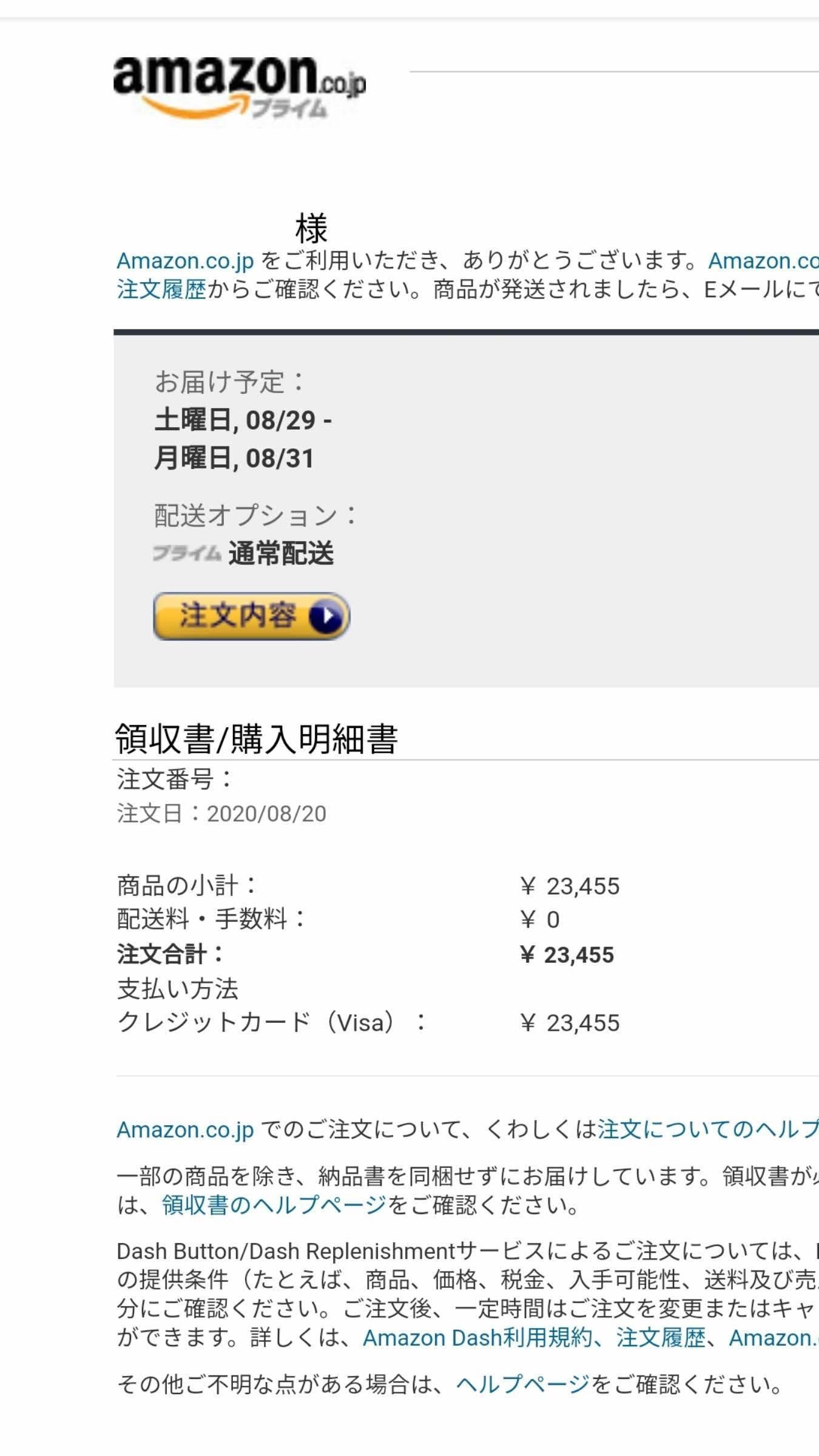 f:id:Azusa_Hirano:20200823172046j:plain