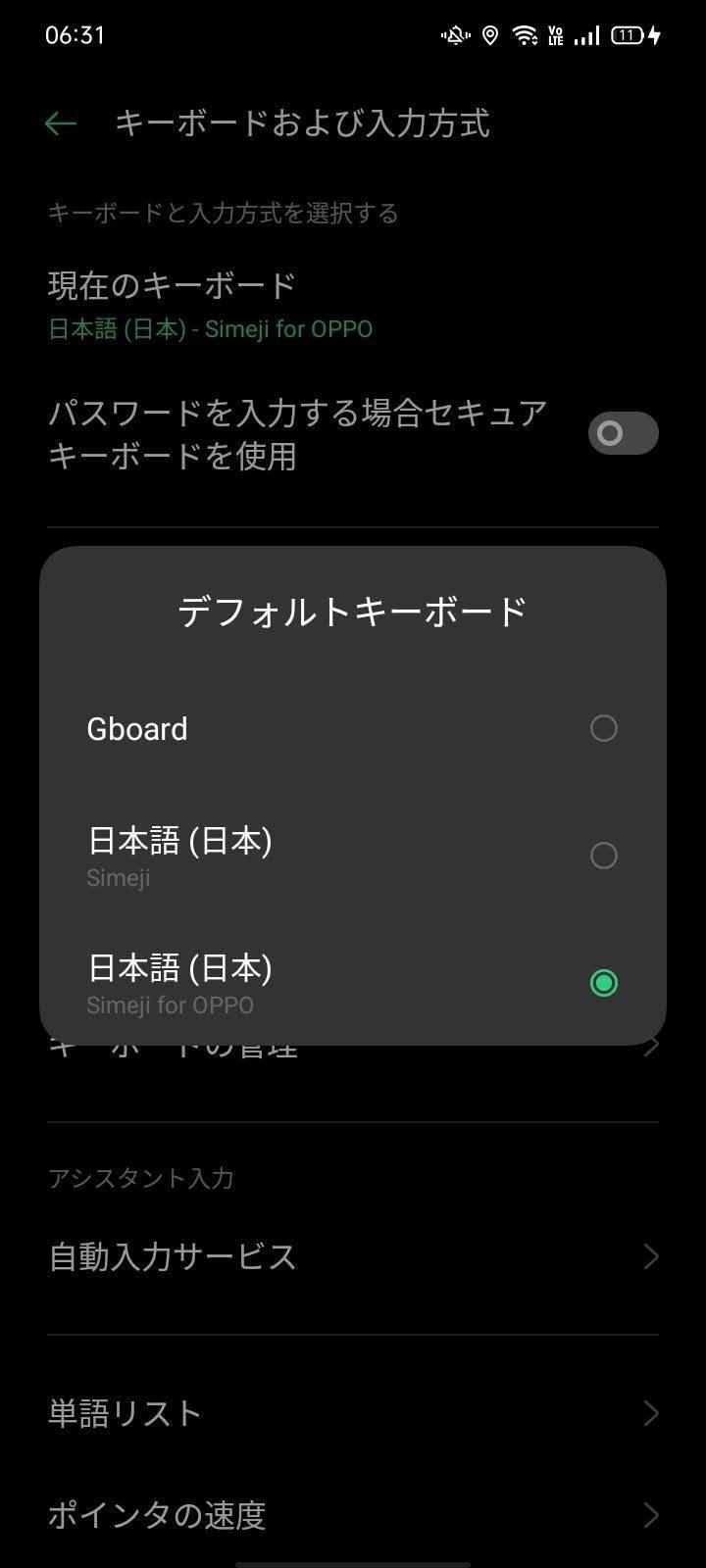 f:id:Azusa_Hirano:20200824065701j:plain