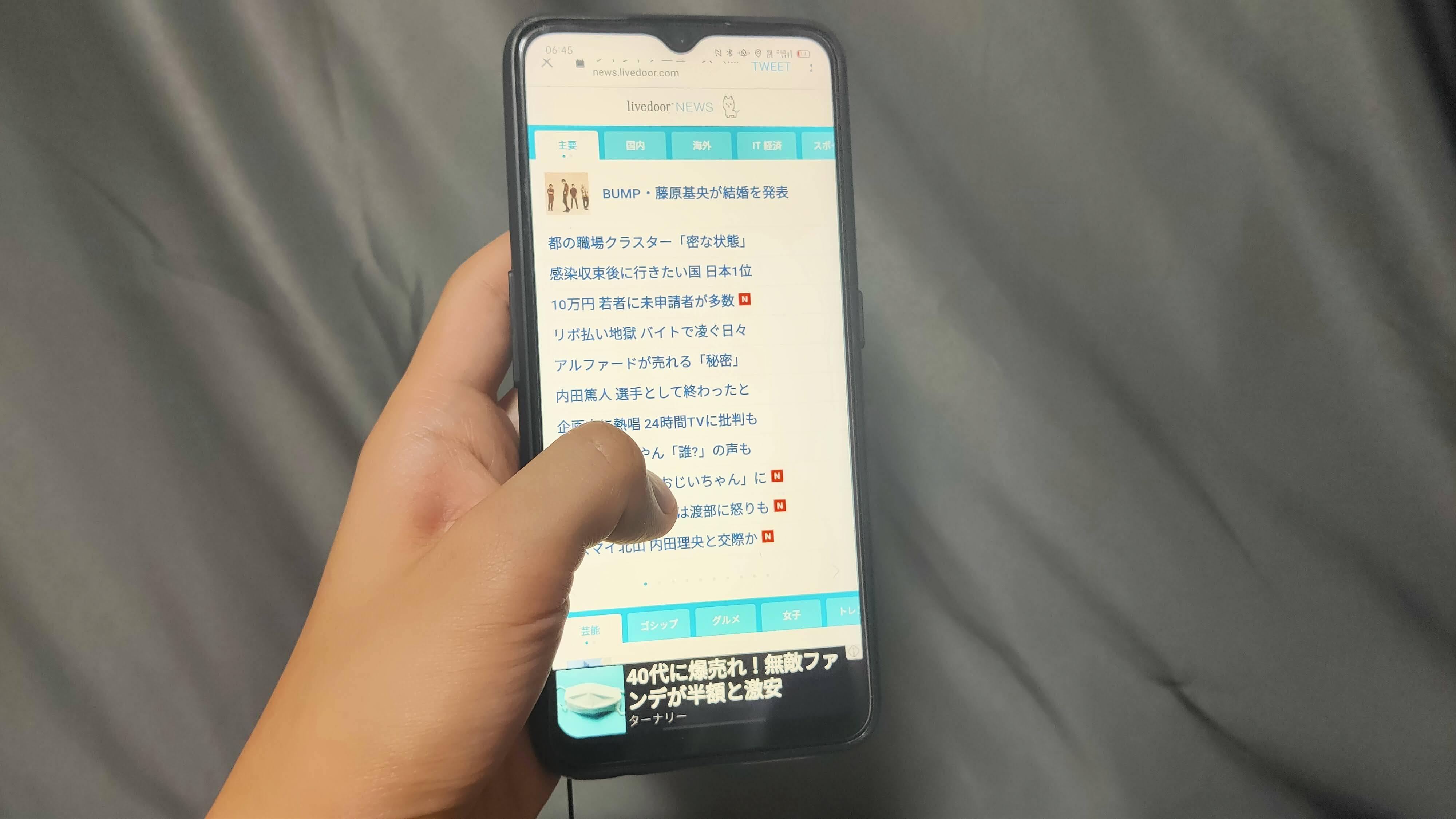 f:id:Azusa_Hirano:20200824070324j:plain