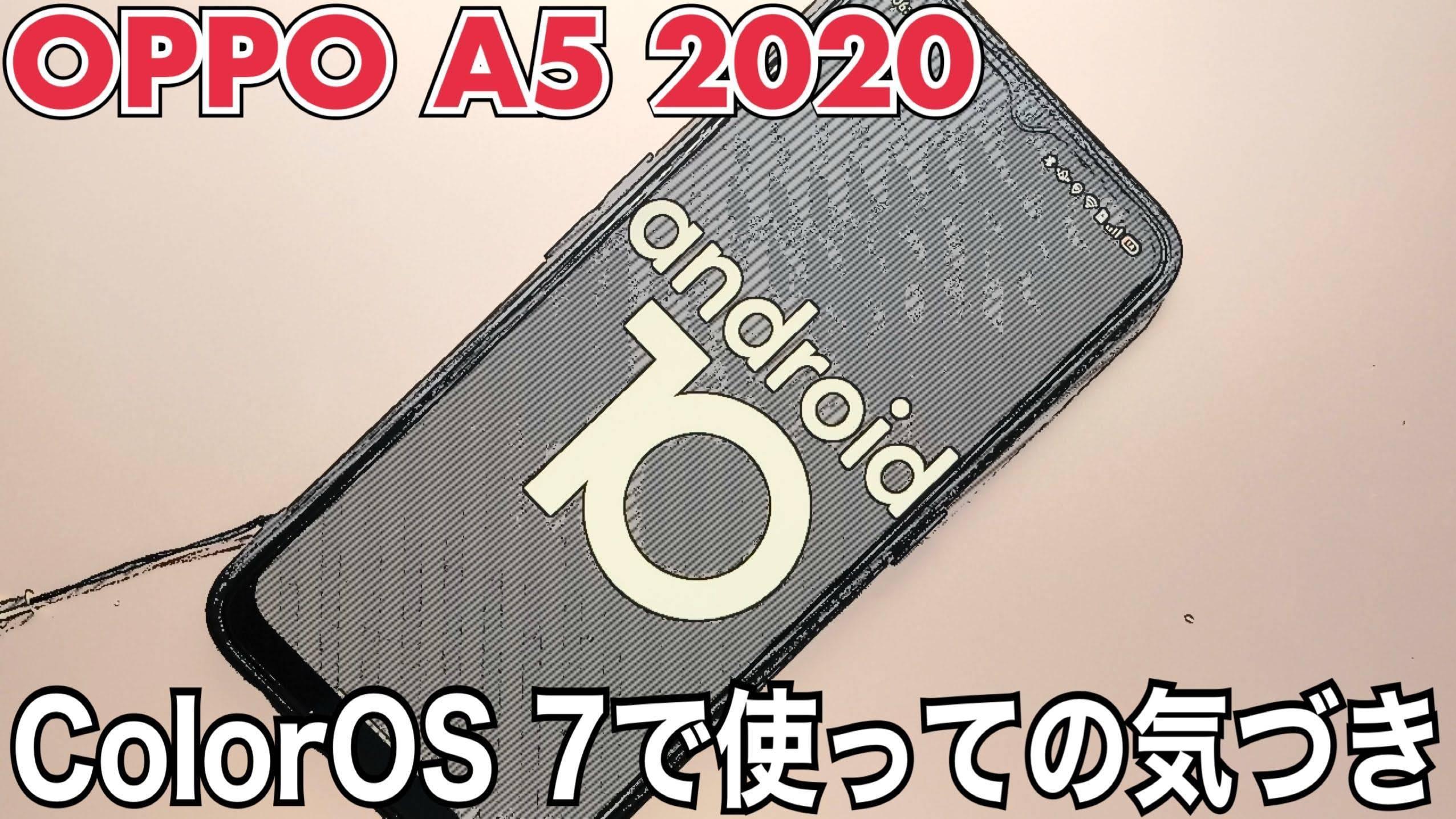 f:id:Azusa_Hirano:20200824075620j:plain