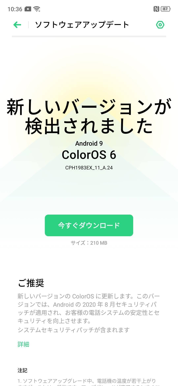 f:id:Azusa_Hirano:20200824120202j:plain