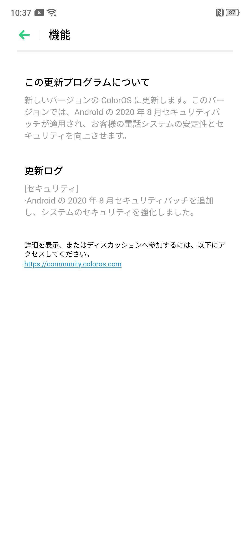 f:id:Azusa_Hirano:20200824120208j:plain