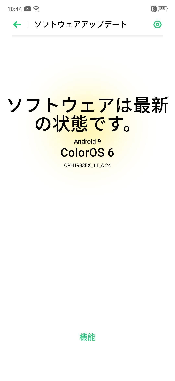 f:id:Azusa_Hirano:20200824120212j:plain