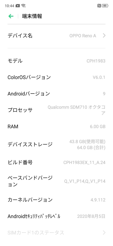 f:id:Azusa_Hirano:20200824120217j:plain