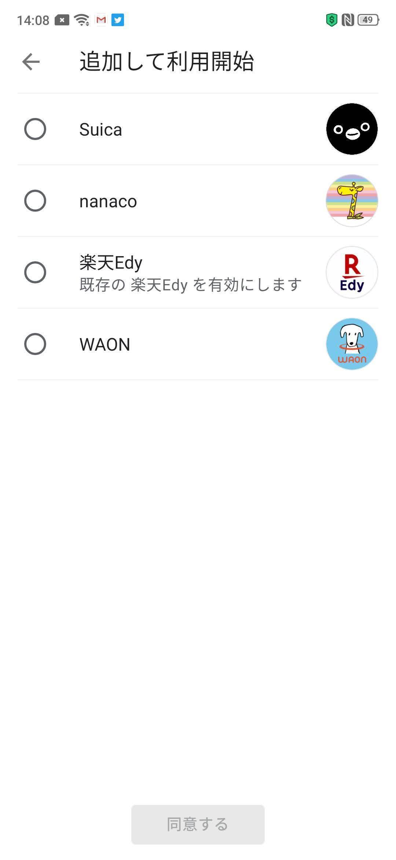 f:id:Azusa_Hirano:20200825141525j:plain