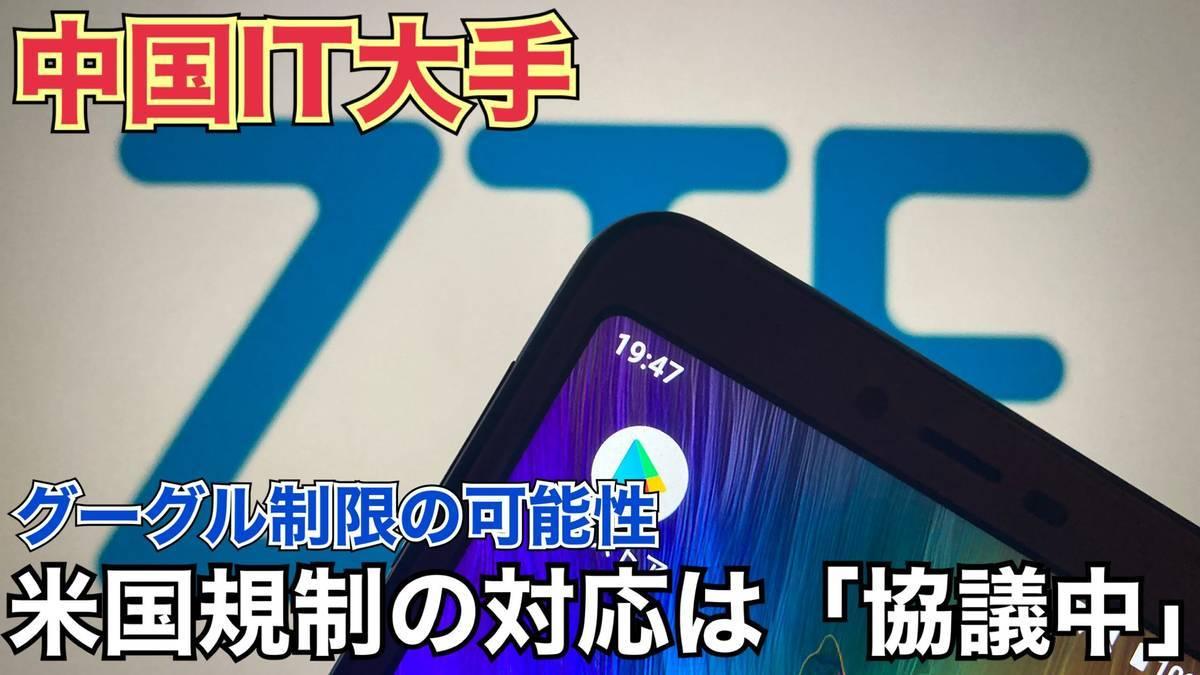 f:id:Azusa_Hirano:20200825200152j:plain
