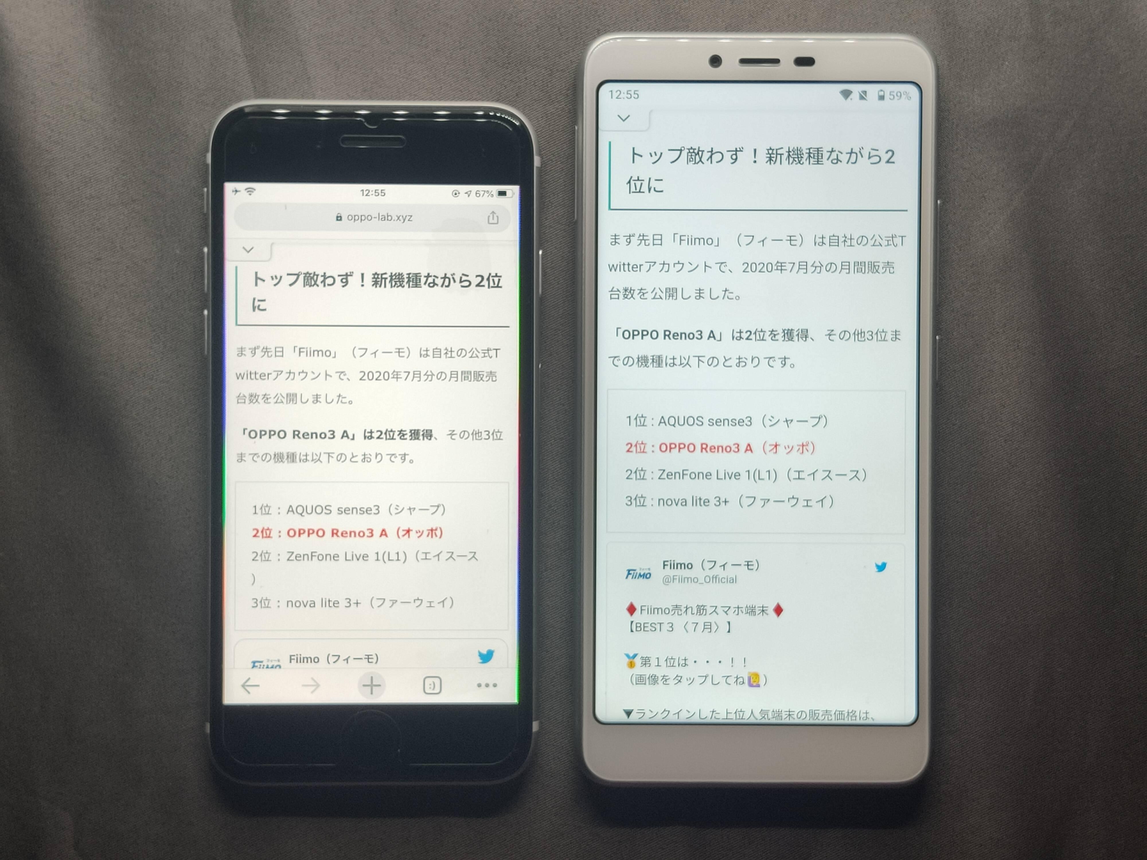 f:id:Azusa_Hirano:20200827163416j:plain