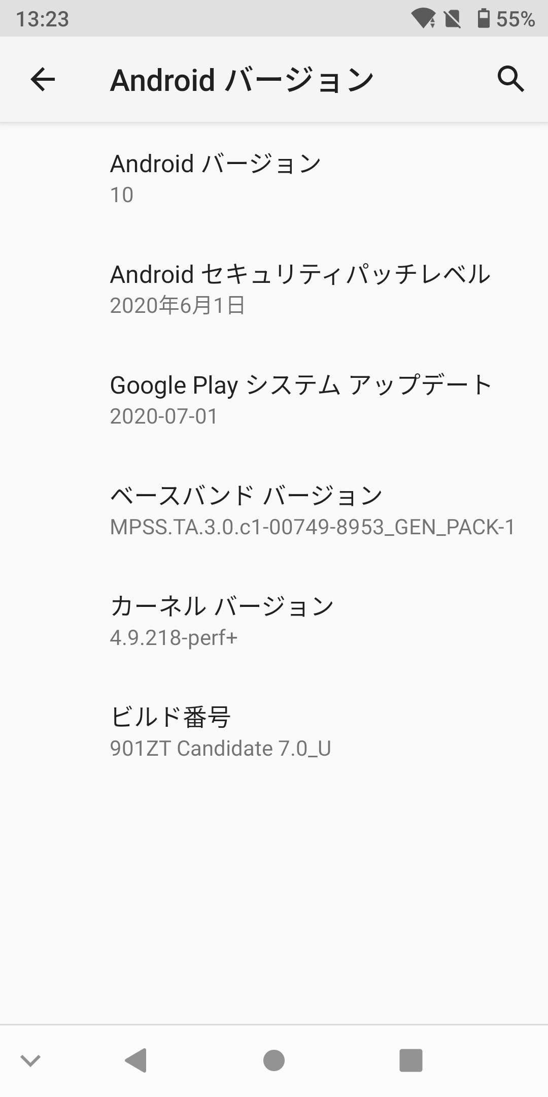 f:id:Azusa_Hirano:20200827173652p:plain