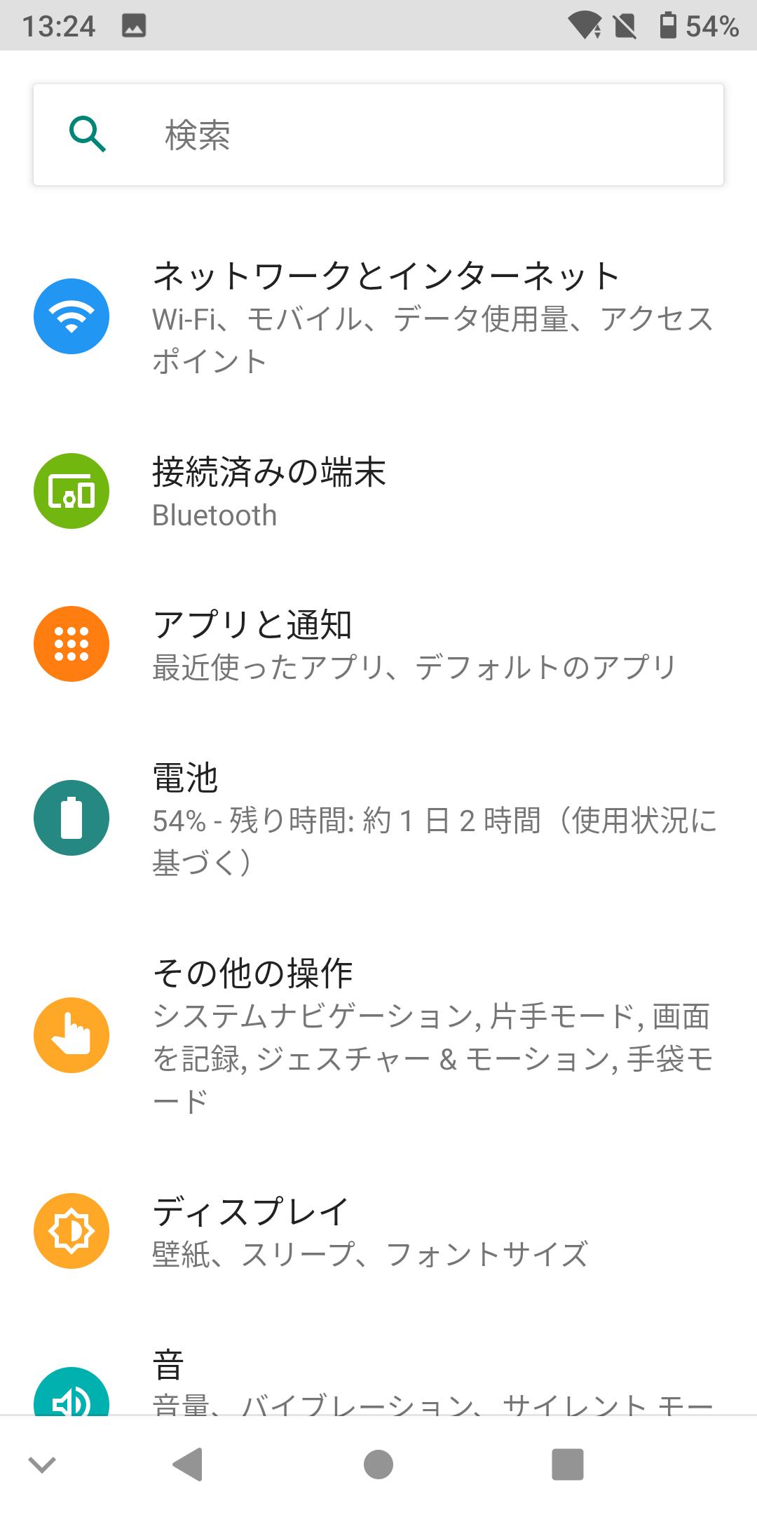 f:id:Azusa_Hirano:20200827173807p:plain