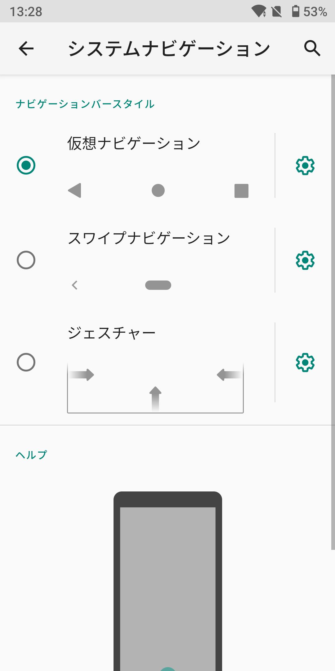 f:id:Azusa_Hirano:20200827173935p:plain