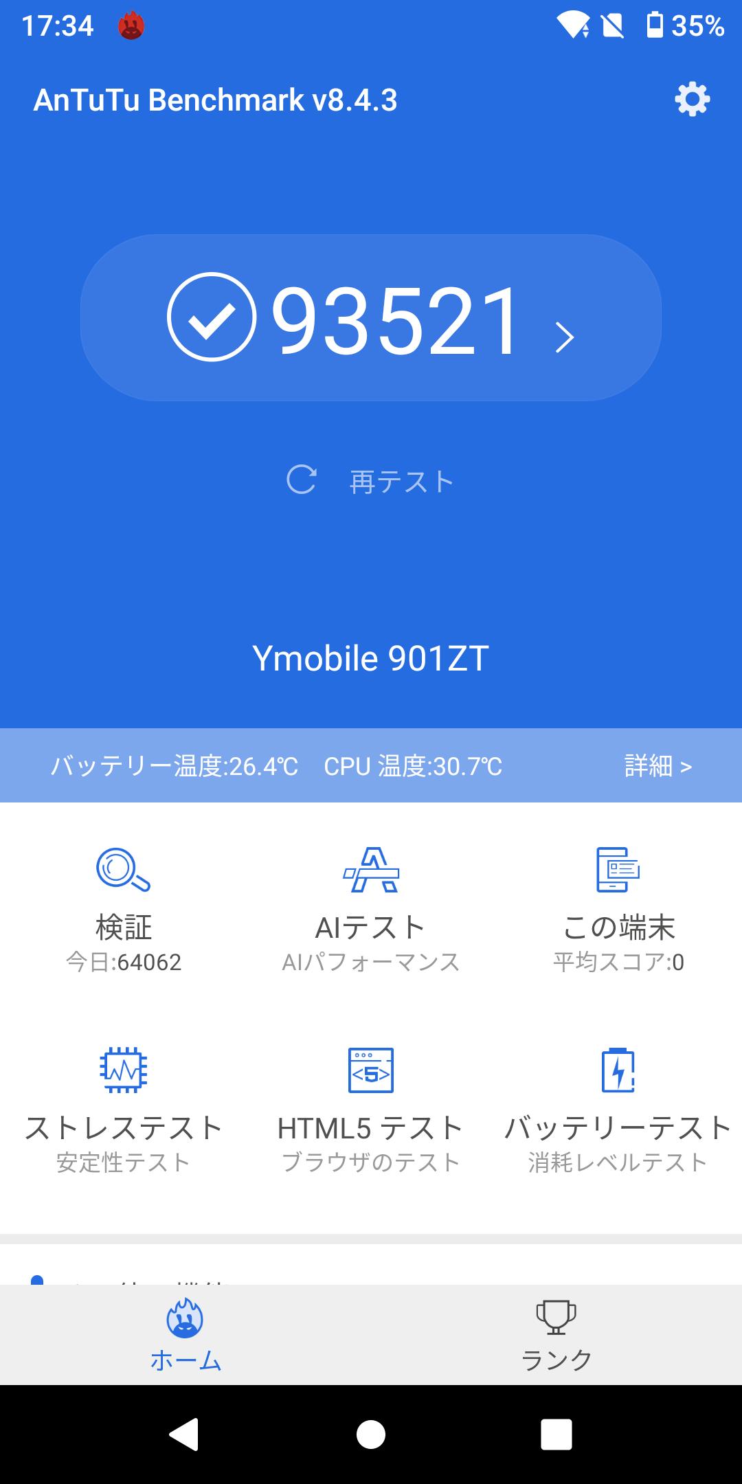 f:id:Azusa_Hirano:20200827174019p:plain