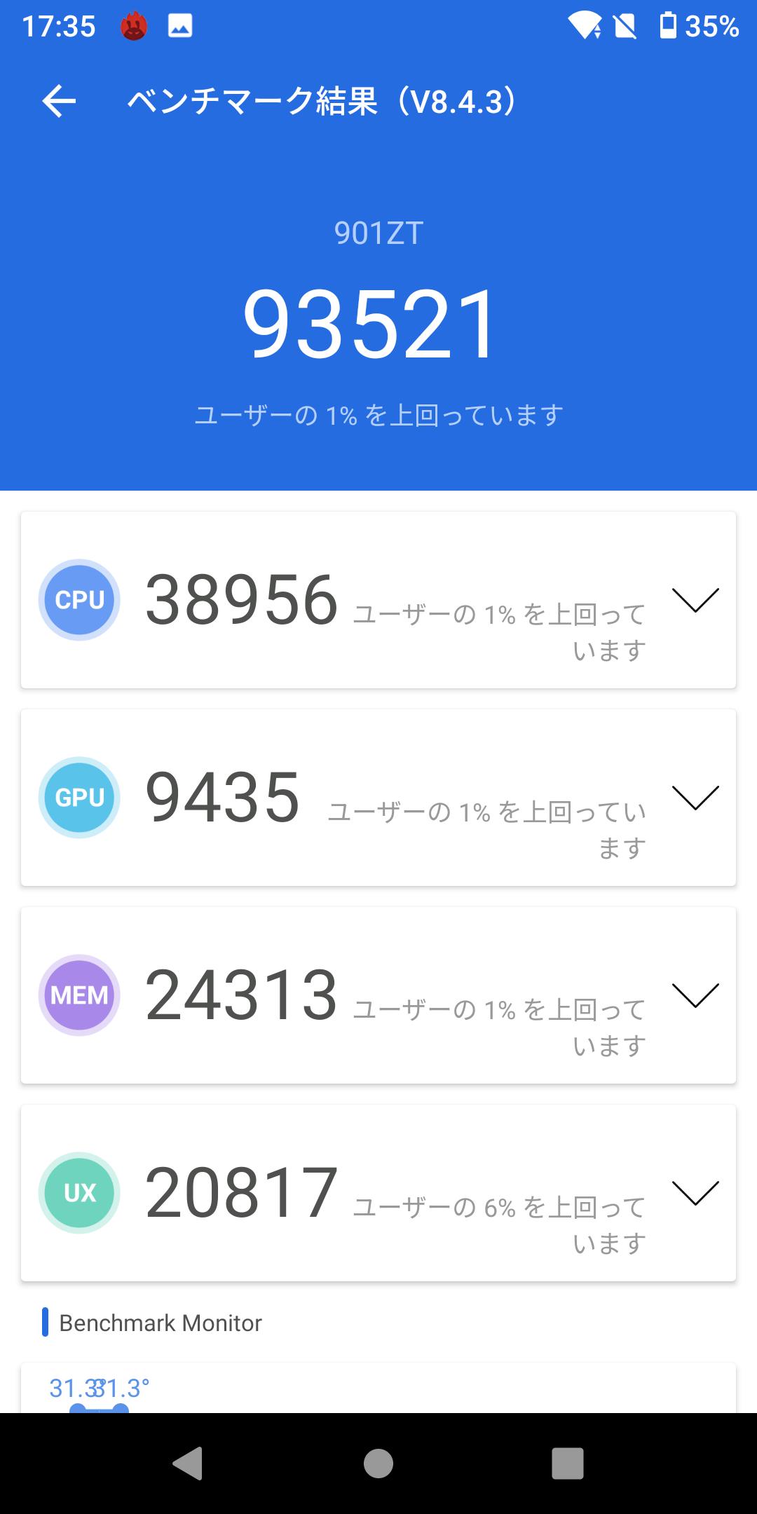 f:id:Azusa_Hirano:20200827174024p:plain