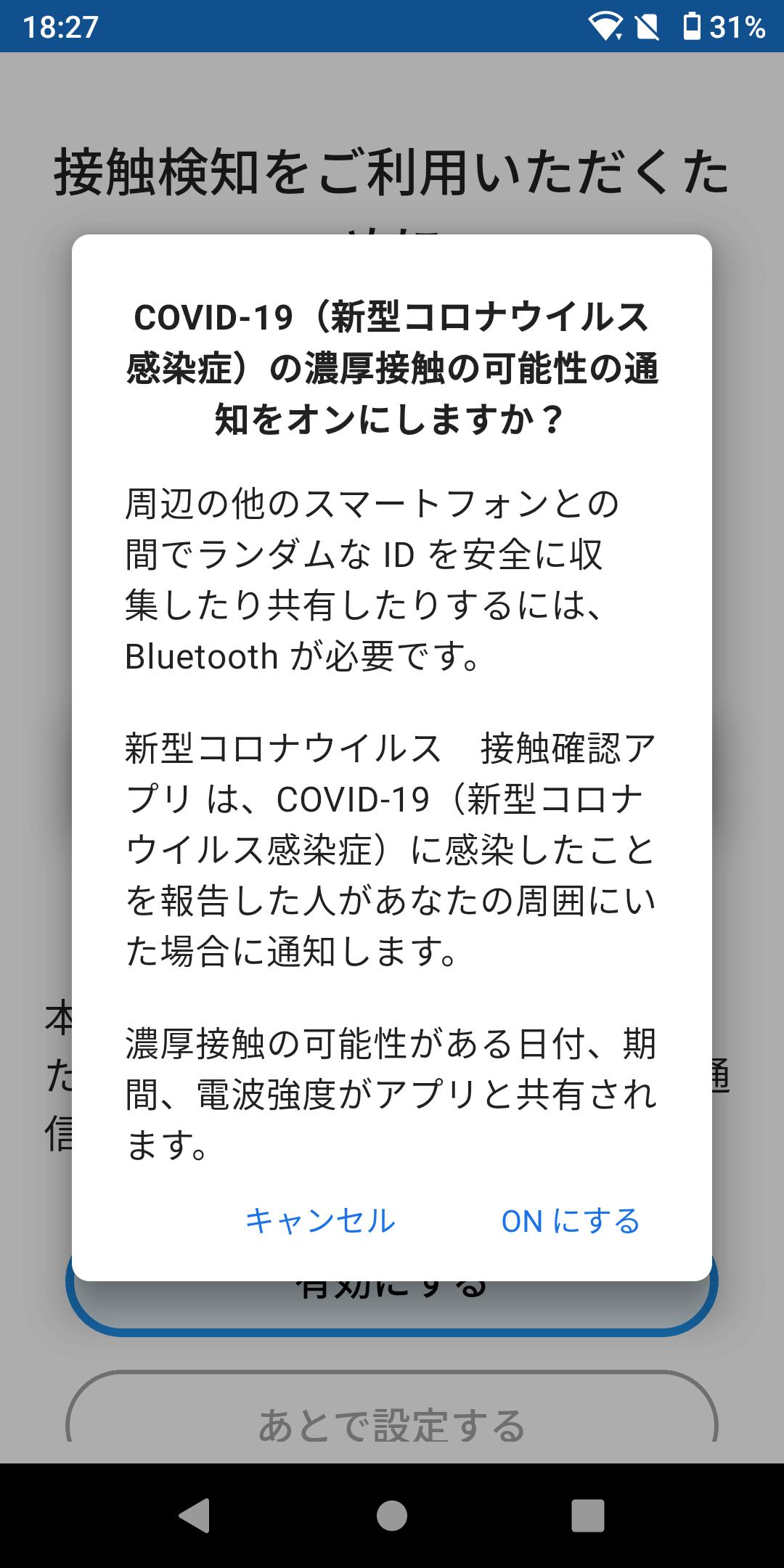 f:id:Azusa_Hirano:20200827182855p:plain