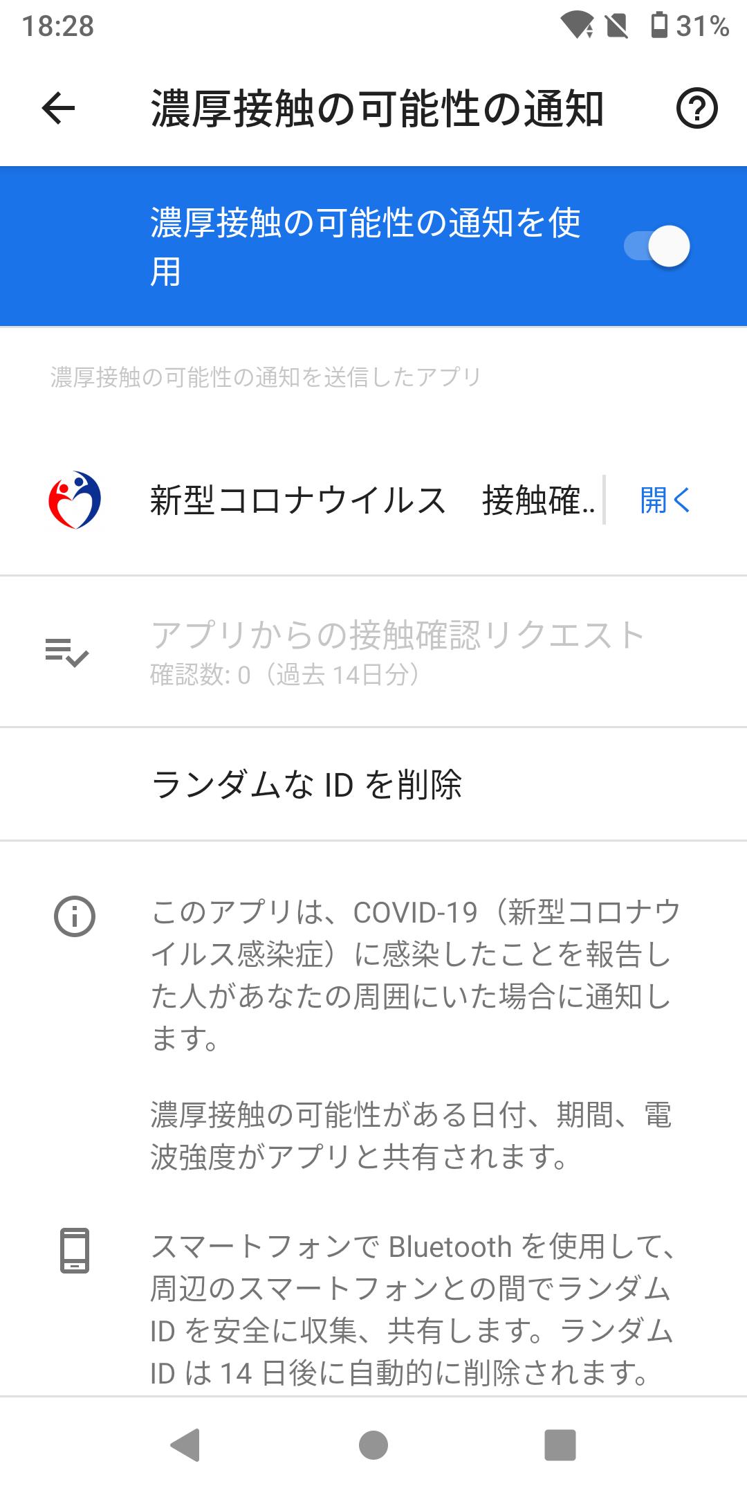 f:id:Azusa_Hirano:20200827182901p:plain