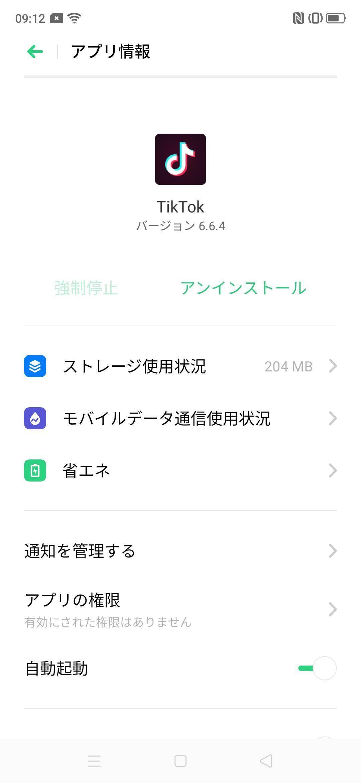 f:id:Azusa_Hirano:20200828093235j:plain