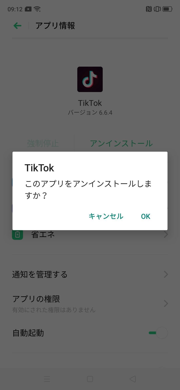 f:id:Azusa_Hirano:20200828093241j:plain