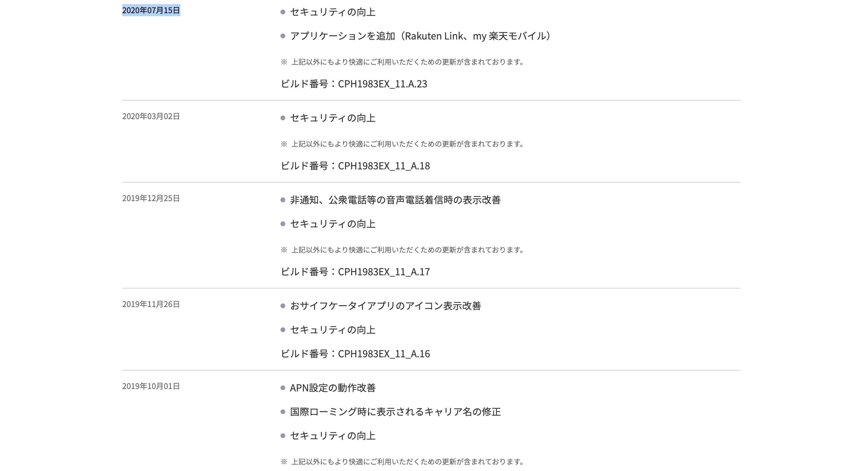 f:id:Azusa_Hirano:20200828134946p:plain