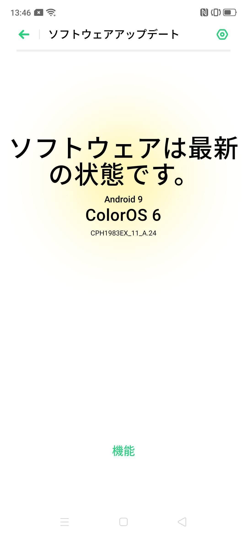 f:id:Azusa_Hirano:20200828140022j:plain