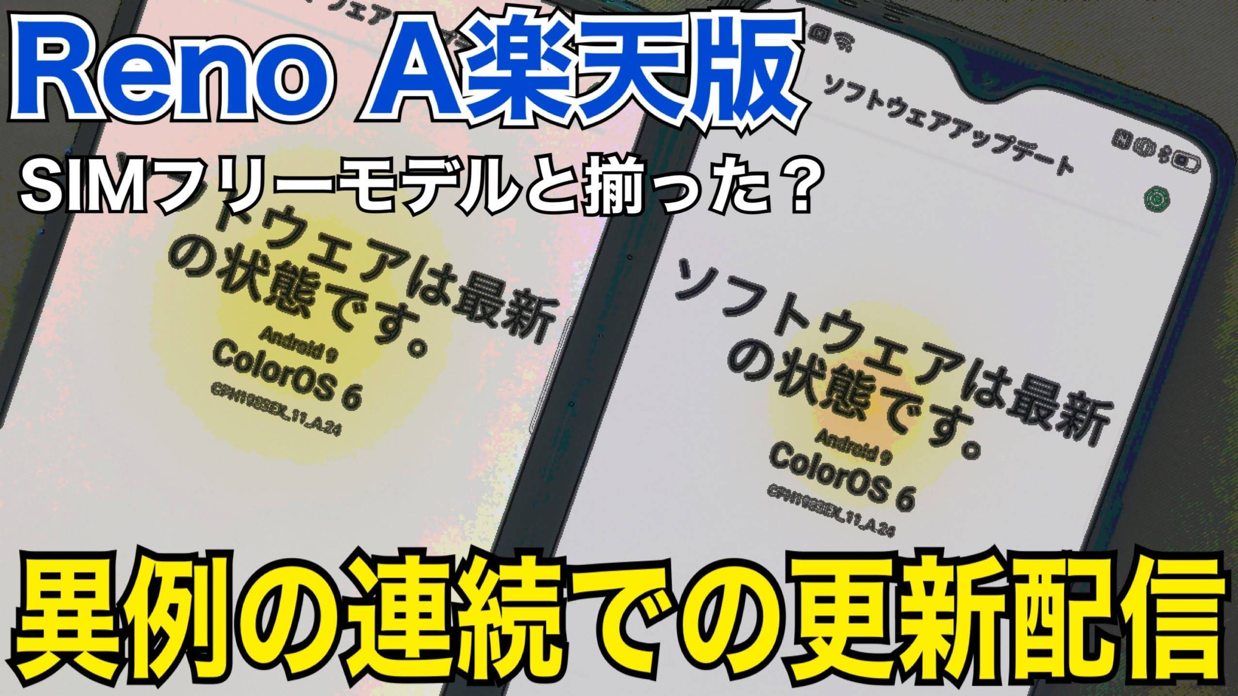 f:id:Azusa_Hirano:20200828191457j:plain