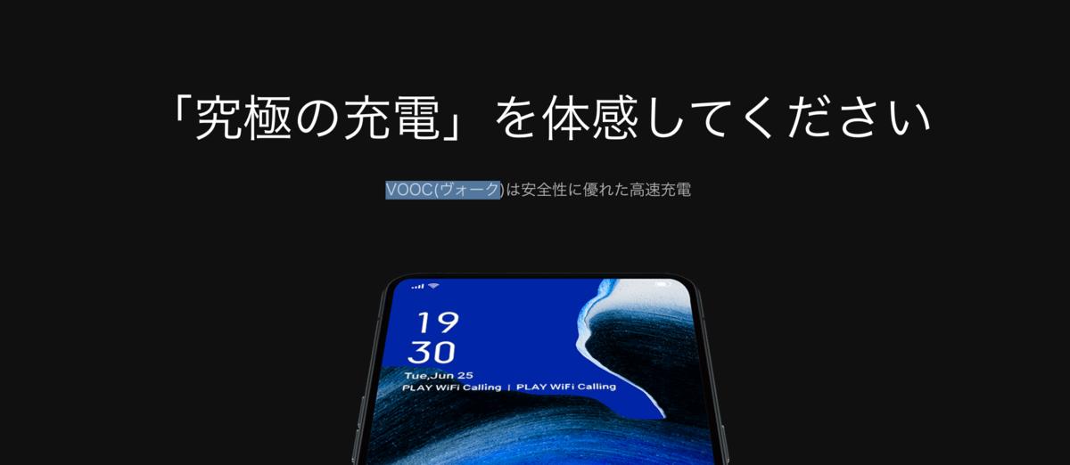 f:id:Azusa_Hirano:20200829142428p:plain