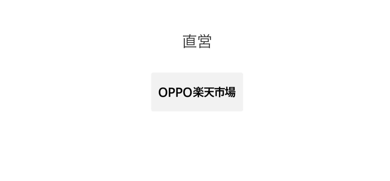 f:id:Azusa_Hirano:20200902140507p:plain