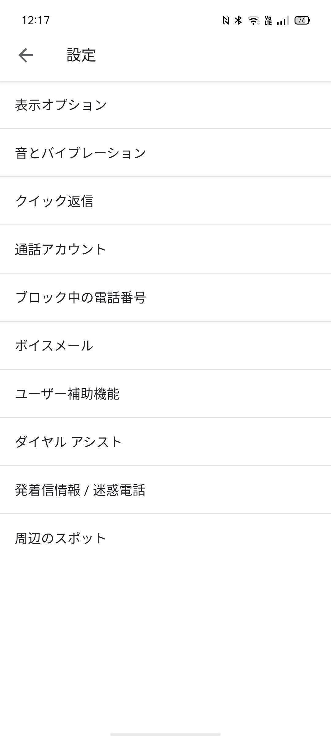 f:id:Azusa_Hirano:20200903124507j:plain