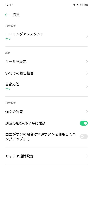 f:id:Azusa_Hirano:20200903124512j:plain