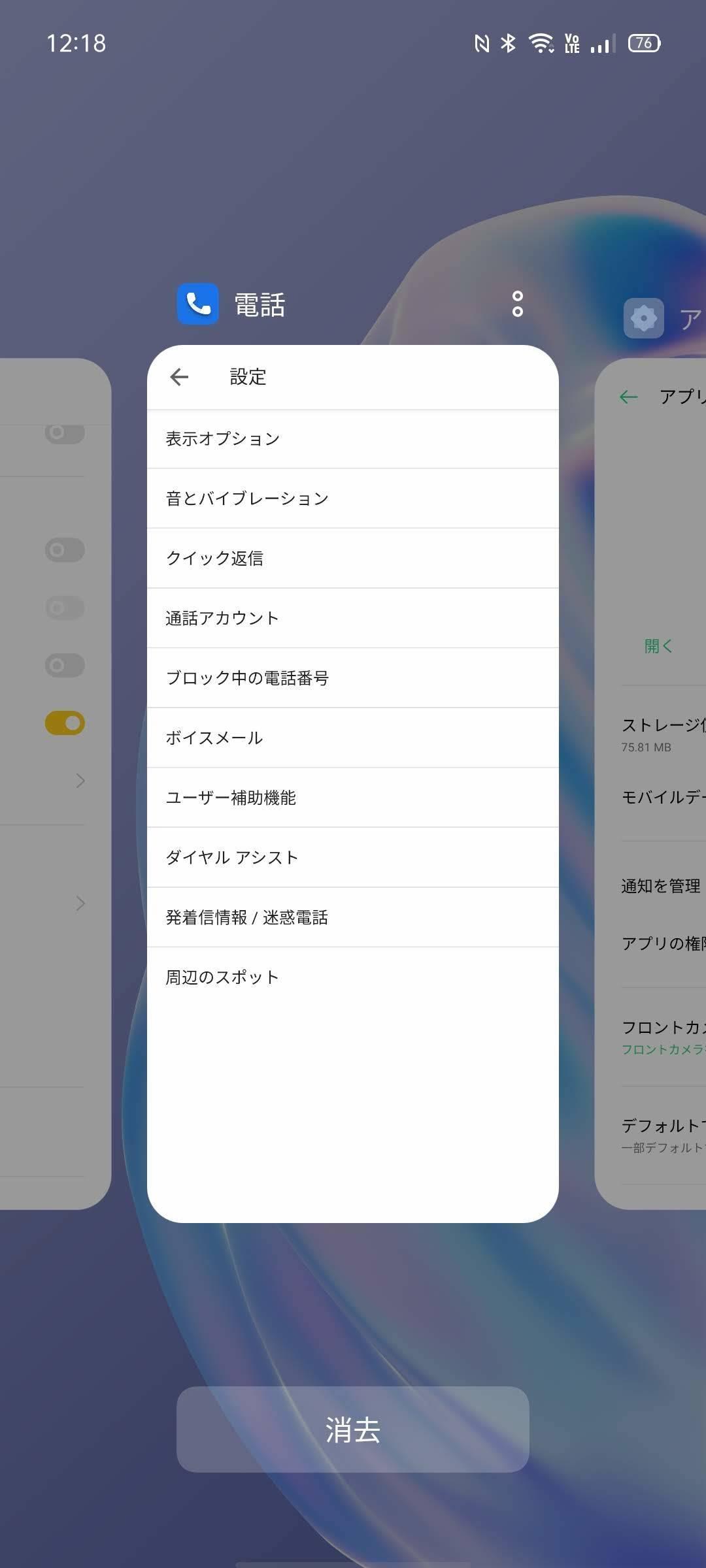 f:id:Azusa_Hirano:20200903124518j:plain