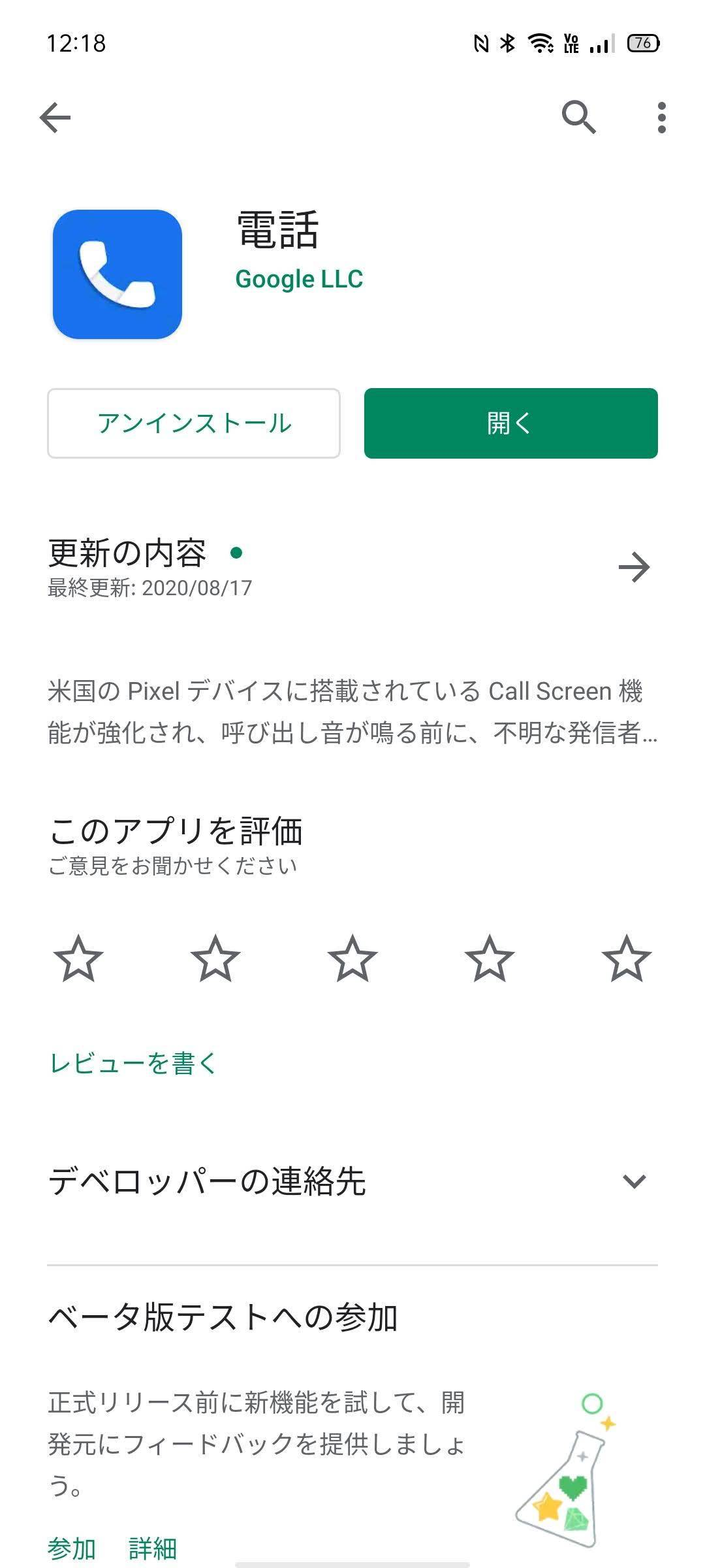 f:id:Azusa_Hirano:20200903124529j:plain