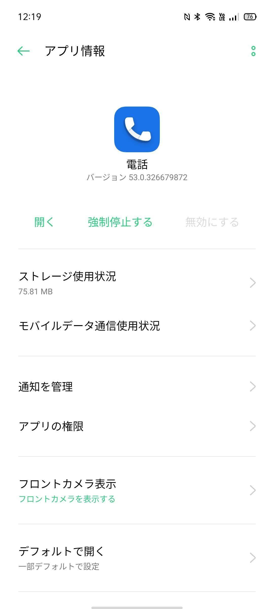 f:id:Azusa_Hirano:20200903124534j:plain