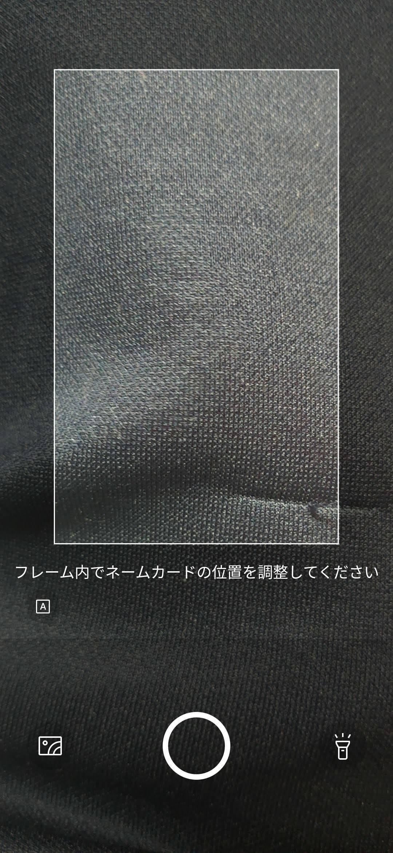 f:id:Azusa_Hirano:20200903124545j:plain