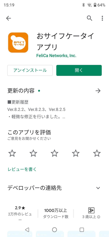 f:id:Azusa_Hirano:20200903153734j:plain