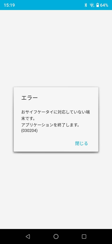 f:id:Azusa_Hirano:20200903153739j:plain