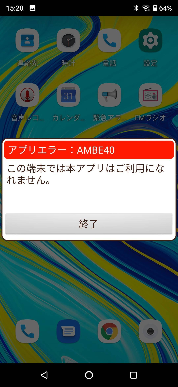 f:id:Azusa_Hirano:20200903153745j:plain