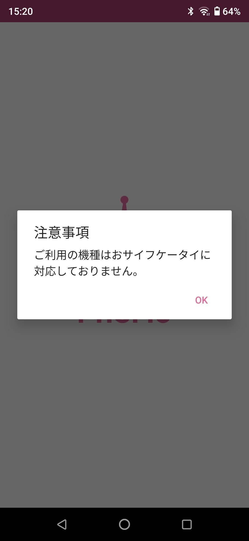 f:id:Azusa_Hirano:20200903153750j:plain